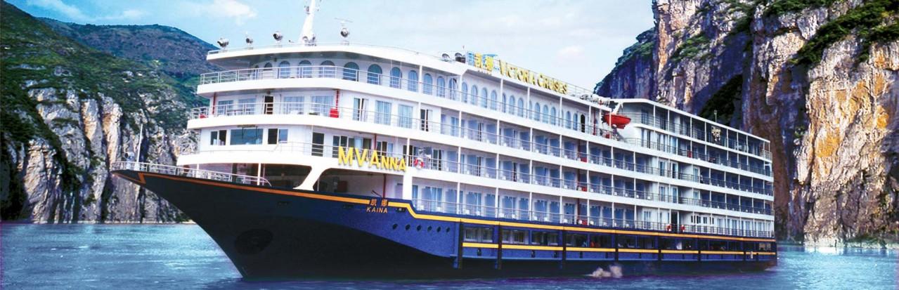 Uniworld MV Victoria Anna